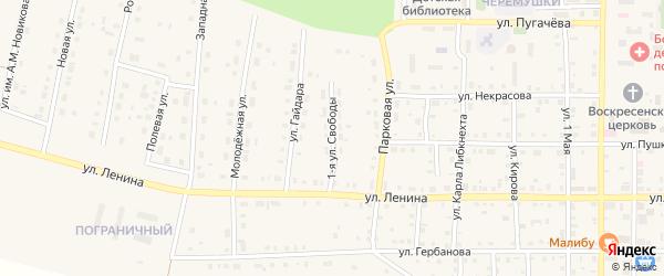 Свободы 1-я улица на карте поселка Бредов с номерами домов