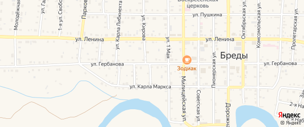 Улица Гербанова на карте поселка Бредов с номерами домов