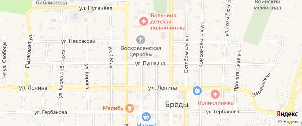 Улица Пушкина на карте поселка Бредов с номерами домов