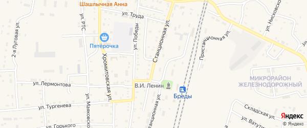 Станционная улица на карте поселка Бредов с номерами домов