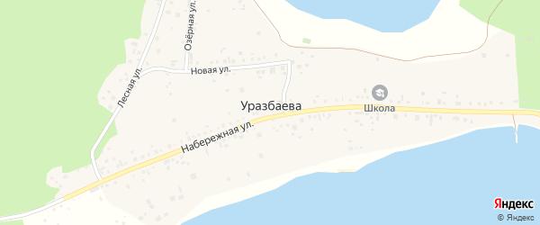 Озерная улица на карте деревни Уразбаева с номерами домов