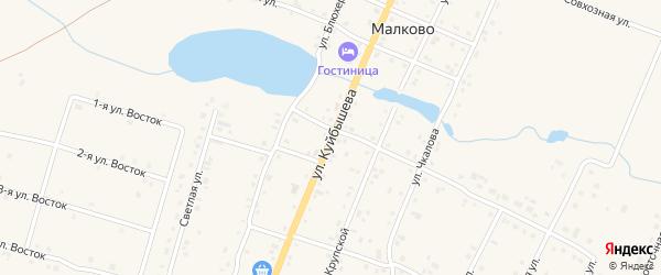 Улица Куйбышева на карте деревни Малково с номерами домов