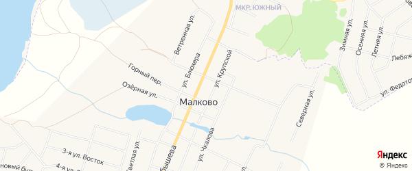 Карта деревни Малково в Челябинской области с улицами и номерами домов