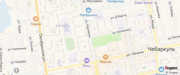 Улица Калинина на карте Чебаркуля с номерами домов