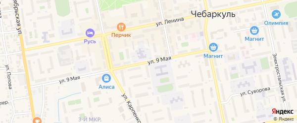 9 Мая улица на карте Чебаркуля с номерами домов