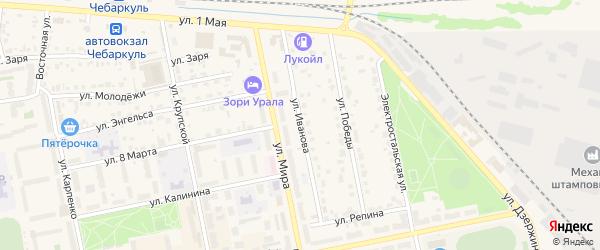 Улица Иванова на карте Чебаркуля с номерами домов