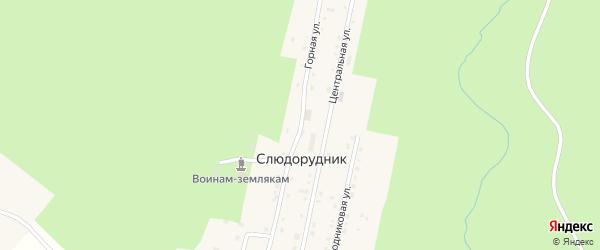 Горная улица на карте поселка Слюдорудника с номерами домов