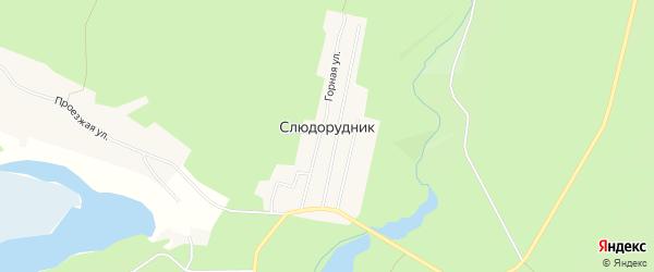Карта поселка Слюдорудника города Кыштыма в Челябинской области с улицами и номерами домов
