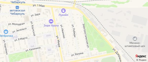Улица Победы на карте Чебаркуля с номерами домов