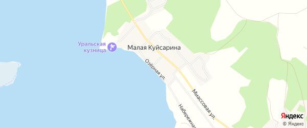 Карта деревни Малая Куйсарина в Челябинской области с улицами и номерами домов