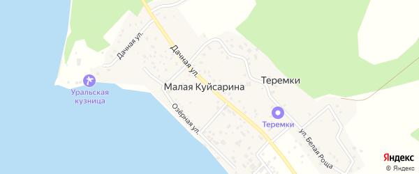 Дачная улица на карте деревни Малая Куйсарина с номерами домов