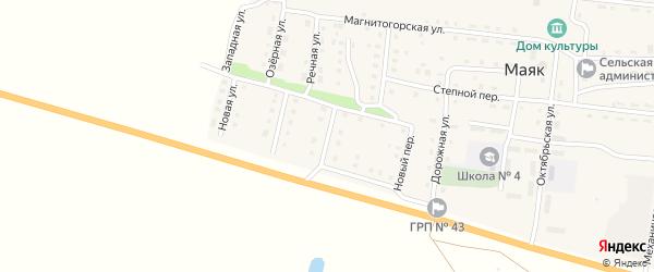 Интернациональная улица на карте поселка Маяка с номерами домов