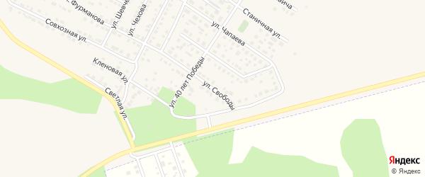 Улица Свободы на карте Чебаркуля с номерами домов