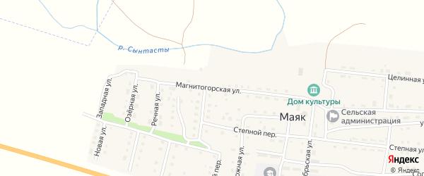 Магнитогорская улица на карте поселка Маяка с номерами домов