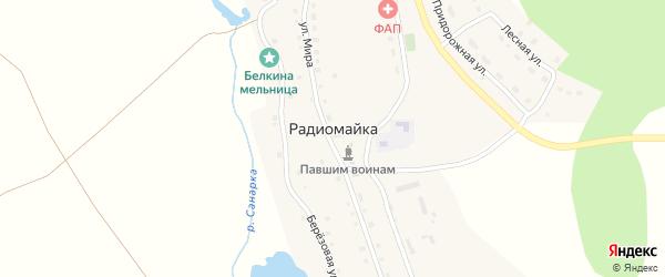 Придорожная улица на карте села Радиомайки с номерами домов