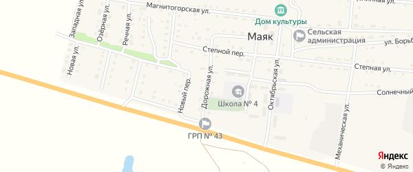Дорожная улица на карте поселка Маяка с номерами домов