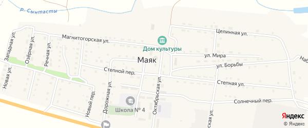 Целинная улица на карте поселка Маяка с номерами домов