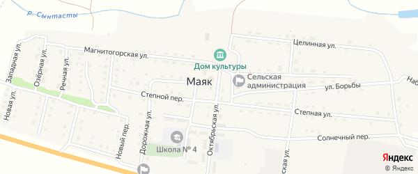 Интернатовский переулок на карте поселка Маяка с номерами домов