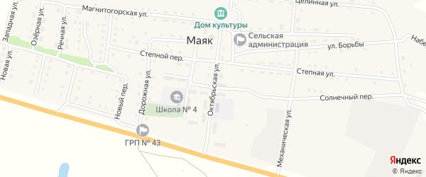 Октябрьская улица на карте поселка Маяка с номерами домов