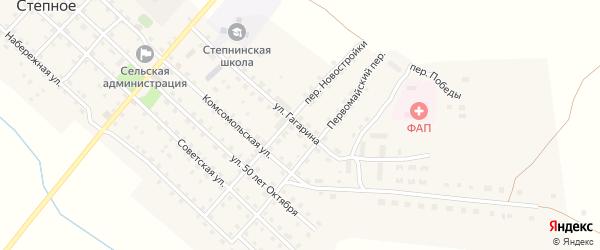 Улица Гагарина на карте Степного села с номерами домов