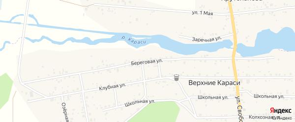 Береговая улица на карте деревни Верхние Караси с номерами домов