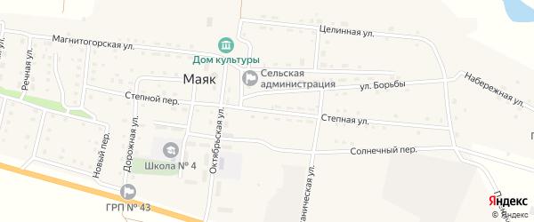 Степная улица на карте поселка Маяка с номерами домов