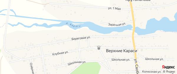 Береговая улица на карте деревни Крутолапова с номерами домов