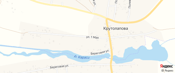 1 Мая улица на карте деревни Крутолапова с номерами домов