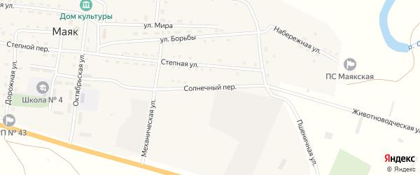 Солнечный переулок на карте поселка Маяка с номерами домов