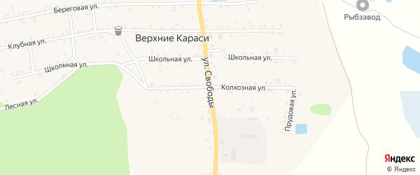 Улица Свободы на карте деревни Верхние Караси с номерами домов