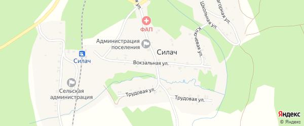 Вокзальная улица на карте поселка Силача с номерами домов