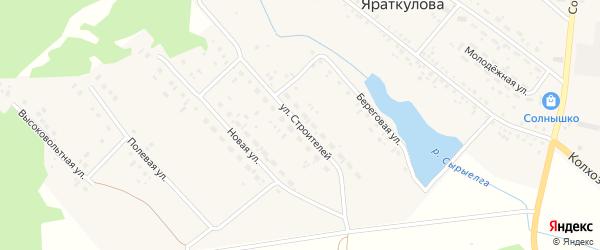 Улица Строителей на карте деревни Яраткулова с номерами домов