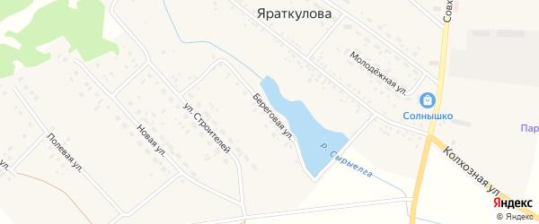 Береговая улица на карте деревни Яраткулова с номерами домов