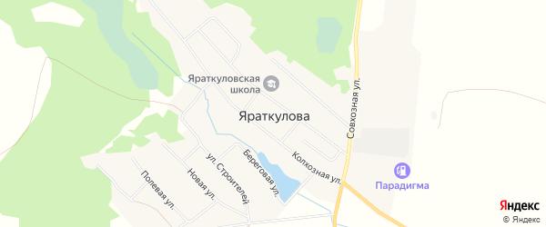 Карта деревни Яраткулова в Челябинской области с улицами и номерами домов