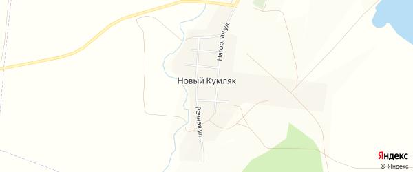 Карта села Нового Кумляка в Челябинской области с улицами и номерами домов