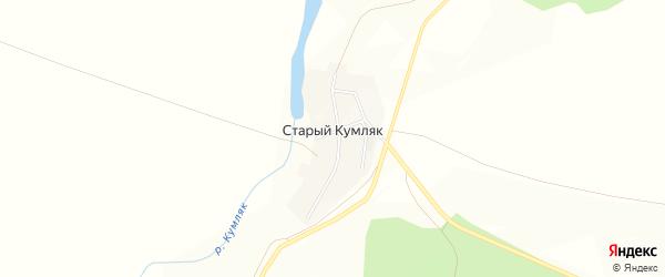 Карта села Старого Кумляка в Челябинской области с улицами и номерами домов