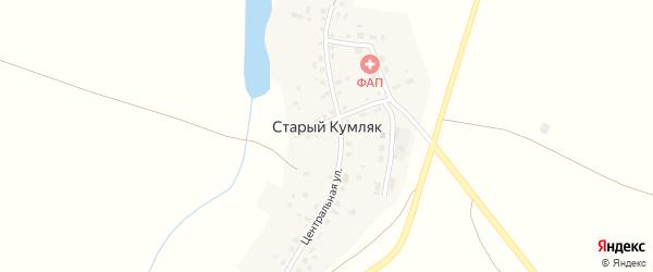 Центральная улица на карте села Старого Кумляка с номерами домов