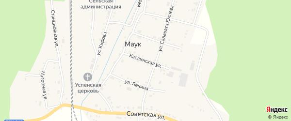 Каслинская улица на карте железнодорожной станции Маук с номерами домов