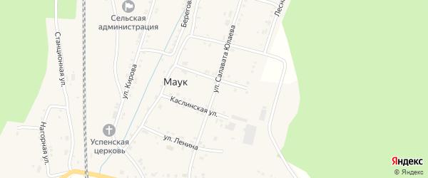 Улица Салавата Юлаева на карте железнодорожной станции Маук с номерами домов