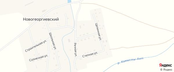 Молодежная улица на карте Новогеоргиевского поселка с номерами домов