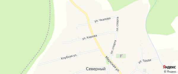 Улица Кирова на карте Северного поселка с номерами домов