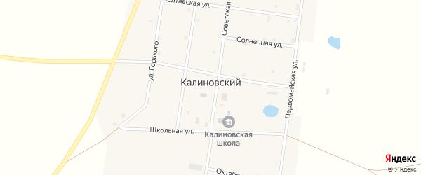 Солнечная улица на карте Калиновского поселка с номерами домов