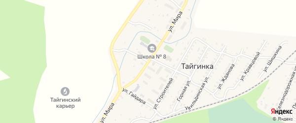 Улица Мира на карте поселка Тайгинки с номерами домов