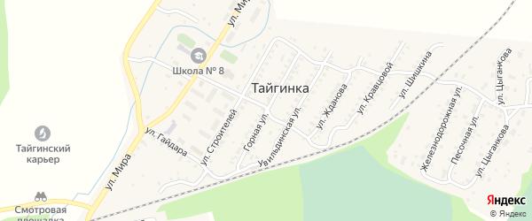 Горная улица на карте поселка Тайгинки с номерами домов