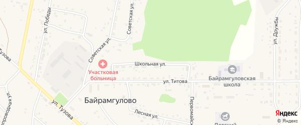 Школьная улица на карте села Байрамгулово с номерами домов