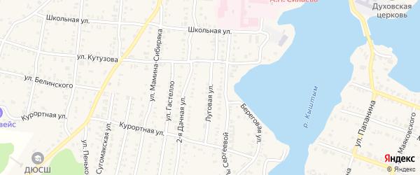 Луговая улица на карте Кыштыма с номерами домов