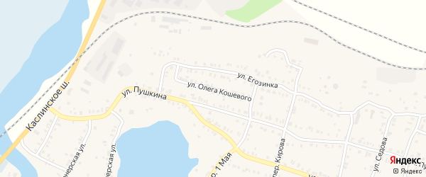 Улица Олега Кошевого на карте Кыштыма с номерами домов