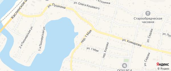 Переулок 1 Мая на карте Кыштыма с номерами домов