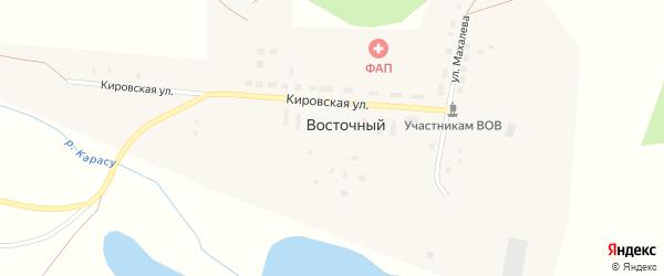 Кировская улица на карте Восточного поселка с номерами домов