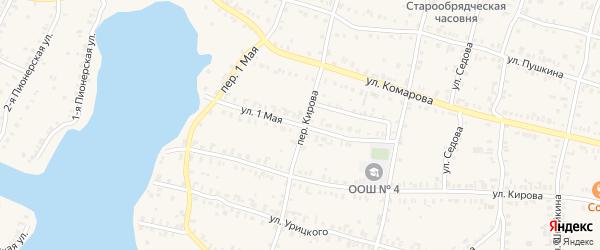 1 Мая улица на карте Кыштыма с номерами домов